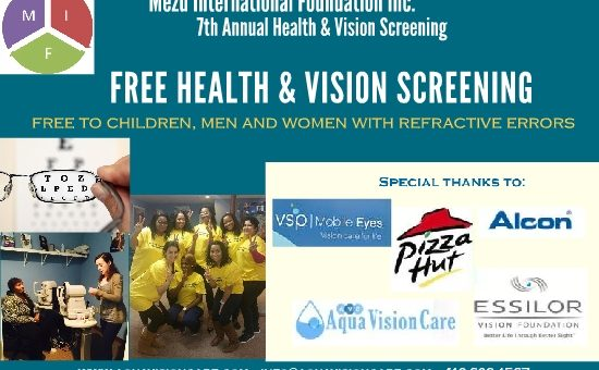 2018 MIF Vision & Health Fair – Baltimore, MD USA